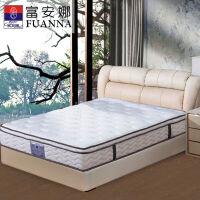 [当当自营]富安娜 乳胶床垫 远红外线负氧离子乳胶床垫 森睡养眠乳胶床垫 白色 180*200*25