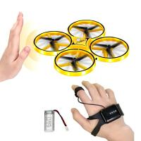 【抖音爆款】手表感应四轴飞行器2.4G夜航无人机 手势控制智能感应体感遥控飞机悬浮飞碟 学生玩具男儿童礼物