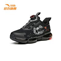 【到手价285】【毒液联名款】安踏儿童男童跑步鞋2021年新anta kids 312115505