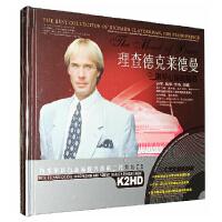 理查德克莱德曼钢琴曲精选集2CD黑胶唱片车载cd