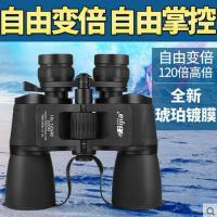 新款大目镜光学镜片高倍高清双筒望远镜琥珀镀膜微光夜视望远镜