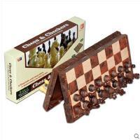成人儿童立体国际象大号仿木纹磁性棋套装 折叠棋盘套装西洋跳棋 可礼品卡支付
