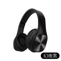 蓝牙耳机头戴式无线重低音HiFi音乐电脑游戏手机通用通话耳麦插卡 官方标配