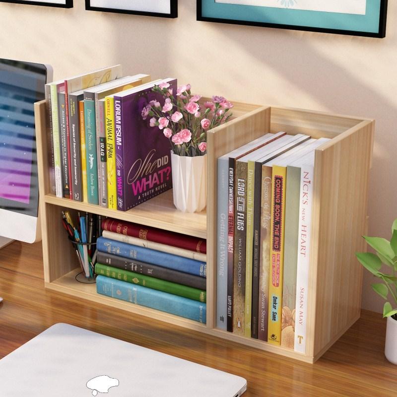 书架 简易简约组合桌上儿童桌面小书架置物架办公室收纳架省空间书柜迷你多功能收纳柜