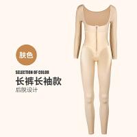 2018新款 产后塑身连体收腹衣服薄款燃脂束腰美体无痕束身内衣