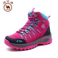 骆驼牌户外登山鞋 秋冬新品减震保暖高帮登山鞋女款登山越野鞋