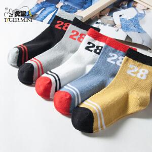 小虎宝儿童装儿童袜子男童 棉袜 12岁-15 中大童五双一盒秋季新品