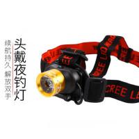 头灯LED夜钓灯超亮钓鱼灯矿灯头戴式手电筒捕鱼灯渔具配件 支持礼品卡支付