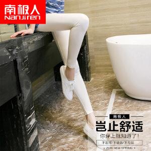 【春夏特价】南极人0262新款女式薄款大码小脚九分光泽裤夏