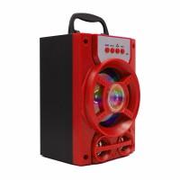 无线蓝牙音箱广场舞大功率户外便携音响电脑收款手提小钢炮插卡低音炮 基础版 红色