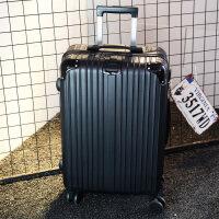 行李箱男士拉杆箱旅行箱包学生青年潮密码箱皮箱子万向轮韩版24寸 28寸【德国工艺 终身保修】