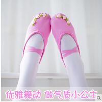 芭蕾舞鞋夏软底猫爪鞋女民族舞粉练功鞋足尖瑜伽鞋儿童舞蹈鞋