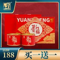 元正茗门聚福小种红茶茶叶礼盒装特级正品红茶佳节送礼礼盒装200g