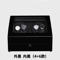 摇表器机械表 自动摇摆盒手表盒电动晃表器上链表盒转表器