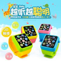 儿童苹果触屏早教益智玩具手表宝宝音乐故事机1-3岁