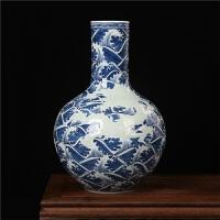 高档仿古手工青花瓷雕刻海水纹龙天球 景德镇花瓶陶瓷器摆件装饰