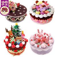 生日蛋糕收纳盒置物盒不织布diy手工制作布艺创意材料包