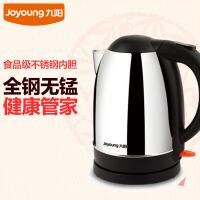 【九阳专卖店】九阳(Joyoung)电热水壶不锈钢内胆1.7L自动断电防干烧开水煲JYK-17C10