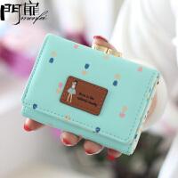 门扉 证件包 创意女式韩版个性小清新迷你卡包结实耐用多功能大容量家居日用整理置物收纳零钱袋