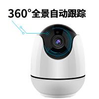 线网络摄像头 wifi手机远程高清360度自动跟踪家用 智能监控器套