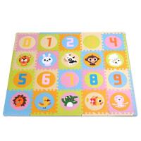 宝宝地板垫 防摔 加厚婴儿童海绵垫子地垫拼图爬行垫泡沫卧室床边 每片30cm宽,1.3cm厚