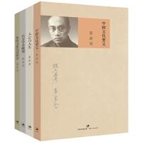 梁漱溟代表作品集(共4��)