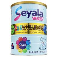 诗幼乐(seyala)金装新西兰原装进口婴幼儿配方牛奶粉2段900克