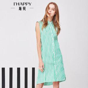 海贝夏季新款女装 纯棉翻领无袖修身中长款条纹衬衫连衣裙