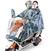双人雨衣反光型男女骑行电动车摩托车雨衣雨披