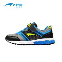 七波辉男童鞋 秋季男中大童休闲跑步鞋 儿童舒适轻便网跑运动鞋
