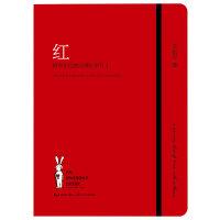 【旧书二手书8新正版】 红――陪安东尼度过漫长岁月I 9787535462053 安东尼 长江文
