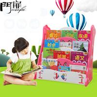 门扉 儿童书架 创意塑料韩版宝宝简易卡通书柜幼儿园绘本架家居日用多功能大容量整理收纳储物架