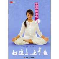 【二手书8成新】爱戴的瑜伽 华文图景 企划 9787501958115