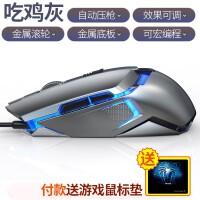 S31 游戏鼠标 (自动压枪鼠标机械绝地求生 宏编程台式电脑笔记本 家用有线)