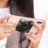 散热器 手机散热器 发烫降温退热神器便携式苹果水冷式小电风扇ipad平板通用制冷壳