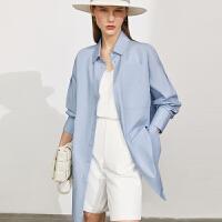 Amii极简设计感小众中长款蓝色衬衫女2021秋季新款薄款衬衣上衣女