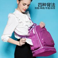 时尚妈咪包女多功能大容量双肩单肩妈妈母婴孕妇包包外出婴儿背包 款 梦幻紫 现货