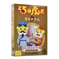 正版dvd巧乐虎国学启蒙儿童动画片弟子规早教光盘碟片