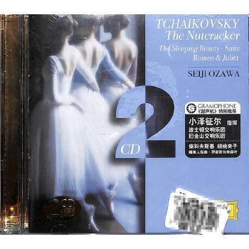POLO CM2B-10267-2小泽征尔 柴科夫斯基 胡桃夹子.睡美人组曲.罗密欧与朱丽叶CD