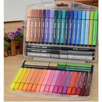 晨光文具拔插式48色水彩笔 可水洗大容量 冬己悠然时光TCP92130 可水洗,颜色艳丽,48色水彩笔