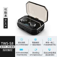 S8无线蓝牙耳机5.0双耳超小迷你运动重低音炮微型入耳塞挂耳式隐形跑步车载防水男女款可接听电话 官方标配