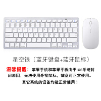 vivo手机吃鸡外设键盘鼠标套装蓝牙键盘可连手机键盘通用游戏安卓