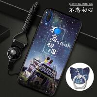华为荣耀play手机壳pay送钢化膜plya外壳6.3寸创意Huawei防摔壳c0r一al10个性t