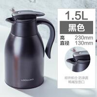 乐扣乐扣保温壶热水瓶不锈钢家用大容量开水暖水壶茶瓶宿舍学生L