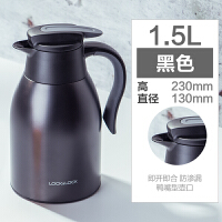 乐扣乐扣保温壶热水瓶不锈钢家用开水暖水壶茶瓶宿舍学生L