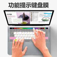 macbook12苹果笔记本夜光键盘保护膜 air13.3防水pro硅胶保护膜防尘贴13纸多功能快
