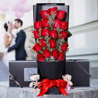 七夕节鲜花真花七夕情人节礼物玫瑰花束礼盒装真速递配送上海北京同城订花店