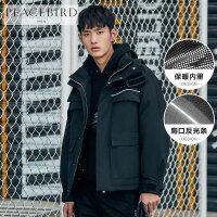 太平鸟男装黑色工装羽绒服男短款冬季潮流休闲可拆卸连帽羽绒外套