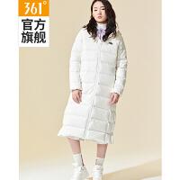 【超品预估价:299】361羽绒服女款冬季新款过膝长款纯色80%鸭绒轻盈保暖舒适连帽外套女装