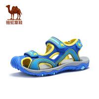 小骆驼童鞋春夏季双层魔术贴男童凉鞋透气包头儿童沙滩鞋子